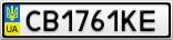Номерной знак - CB1761KE
