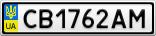 Номерной знак - CB1762AM