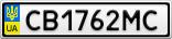 Номерной знак - CB1762MC