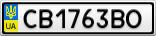 Номерной знак - CB1763BO