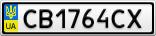 Номерной знак - CB1764CX