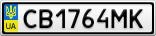 Номерной знак - CB1764MK