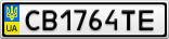 Номерной знак - CB1764TE