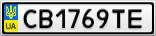 Номерной знак - CB1769TE