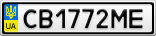 Номерной знак - CB1772ME
