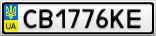 Номерной знак - CB1776KE