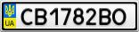 Номерной знак - CB1782BO