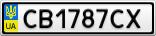 Номерной знак - CB1787CX