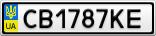 Номерной знак - CB1787KE