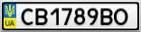 Номерной знак - CB1789BO