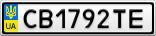 Номерной знак - CB1792TE