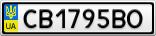 Номерной знак - CB1795BO
