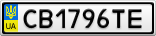 Номерной знак - CB1796TE
