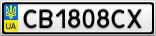 Номерной знак - CB1808CX
