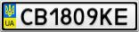 Номерной знак - CB1809KE
