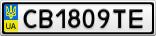 Номерной знак - CB1809TE