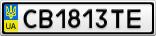 Номерной знак - CB1813TE