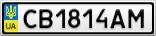 Номерной знак - CB1814AM