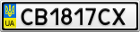 Номерной знак - CB1817CX
