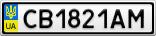 Номерной знак - CB1821AM