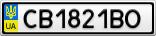 Номерной знак - CB1821BO
