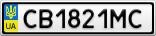 Номерной знак - CB1821MC