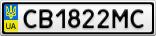 Номерной знак - CB1822MC