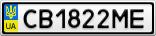 Номерной знак - CB1822ME