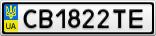 Номерной знак - CB1822TE