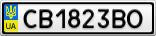 Номерной знак - CB1823BO