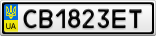 Номерной знак - CB1823ET