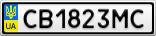 Номерной знак - CB1823MC