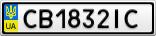 Номерной знак - CB1832IC