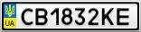Номерной знак - CB1832KE
