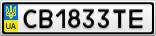 Номерной знак - CB1833TE