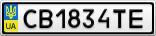Номерной знак - CB1834TE