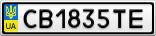 Номерной знак - CB1835TE