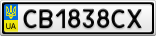 Номерной знак - CB1838CX