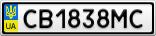 Номерной знак - CB1838MC