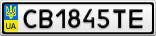 Номерной знак - CB1845TE