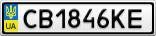 Номерной знак - CB1846KE