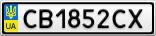 Номерной знак - CB1852CX