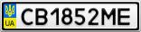 Номерной знак - CB1852ME