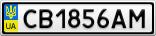 Номерной знак - CB1856AM