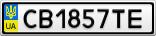 Номерной знак - CB1857TE