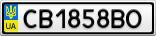Номерной знак - CB1858BO