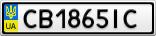 Номерной знак - CB1865IC