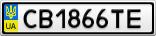 Номерной знак - CB1866TE
