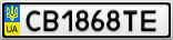 Номерной знак - CB1868TE