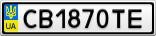 Номерной знак - CB1870TE